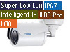 3MP H.265 Super Low Lux WDR Pro IR Bullet IP Camera