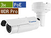 3MP H.264 3x zoom WDR Pro IR Bullet IP Camera