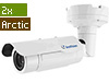 5MP H.264 2x zoom WDR IR Arctic Bullet IP Camera