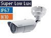2MP H.264 Super Low Lux WDR IR Bullet IP Camera