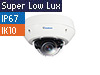 2MP H.264 Super Low Lux WDR IR Vandal Proof IP Dome