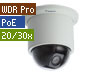 GV-SD220 PoE Indoor Full HD IP Speed Dome