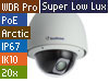 GV-SD2300 PoE Outdoor Full HD IP Speed Dome