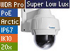 GV-SD2301 PoE Outdoor Full HD IP Speed Dome