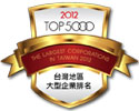 2012 TOP5000 - Largest Corporations in Taiwan