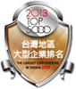 2013 TOP5000 - Largest Corporations in Taiwan